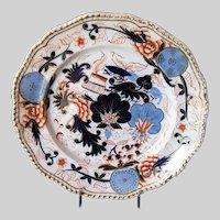 Antique Grainger's Worcester Imari Plate,  Early 19th C English Porcelain