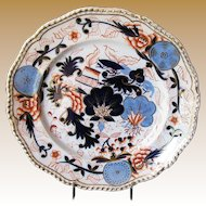 """Grainger, Lee & Co. Worcester Plate, Antique Early 19th C English Imari,  """"Blue Ball Japan"""""""