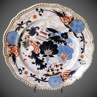 Antique English Imari Plate,  Early 19th C, Grainger, Lee & Co., Worcester
