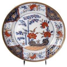 Davenport Stone China Plate, Antique Early 19th C English Imari