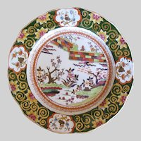 """Antique Mason's Ironstone Plate, """"Coloured Wall"""" Pattern, Early 19th C,  Impressed Mark"""
