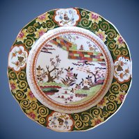 "Antique Mason's Ironstone Plate, ""Coloured Wall"" Pattern, Early 19th C,  Impressed Mark"