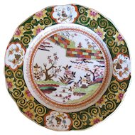 "Mason's Ironstone Plate, Rare ""Coloured Wall"" Pattern, Antique Early 19th C,  Impressed Mark"