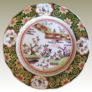"""Mason's Ironstone Plate, Rare """"Coloured Wall"""" Pattern, Antique Early 19th C,  Impressed Mark"""