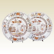 """Antique  Mason's Ironstone Plates (Pair),  """"Canton"""",  Early 19th C"""