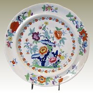 John & William Ridgway English Chinoiserie Plate, Antique Early 19th C