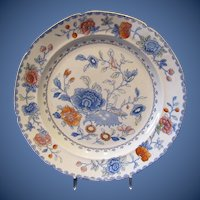 Antique Mason's Ironstone Plate, Early 19th C, Rare 1st Mark & Pattern #1, India Grasshopper