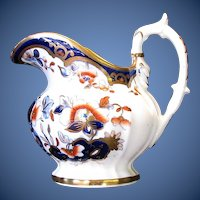 Antique Creamer, English Imari, Early 19th C Machin