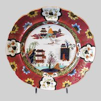 """Antique Mason's Ironstone Plate, """"Canton"""", Red Ground, Richly Enameled & Gilded, Early 19th C"""