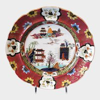 "Antique Mason's Ironstone Plate, ""Canton"", Red Ground, Richly Enameled & Gilded, Early 19th C"