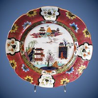 Antique Mason's Ironstone Plate, Red Ground, Richly Enameled & Gilded, Early 19th C