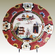 "Mason's Ironstone Plate, Red Ground, Richly Enameled & Gilded, ""Canton"" Antique Early 19th C"