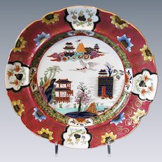 """Mason's Ironstone Plate, Red Ground, Richly Enameled & Gilded, """"Canton"""" Antique Early 19th C"""