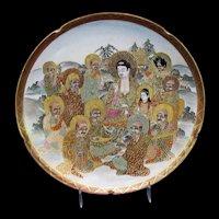 Antique Satsuma Plate, the Buddha & 11 Rakan, Signed,  Japanese Meiji Era