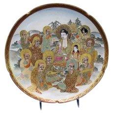Fine  Satsuma Plate, the Buddha & 11 Rakan, Signed, Antique Japanese, Meiji Era