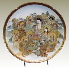 Fine  Satsuma Plate, the Buddha & 11 Rakan, Signed, Antique Japanese, Meiji Era