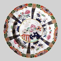 "Antique Ashworth/Mason's Ironstone Plate, ""Fence and Muscovy Ducks"", 19th C English Chinoiserie"