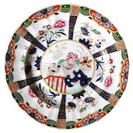 Ashworth/Mason's Ironstone Plate, Muscovy Ducks, Antique 19th C English Chinoiserie