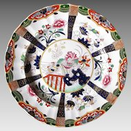 "Antique Ashworth/Mason's Ironstone Plate, ""Fence and Muscove Ducks"", 19th C English Chinoiserie"