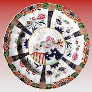 """Antique Ashworth/Mason's Ironstone Plate, """"Fence and Muscove Ducks"""", 19th C English Chinoiserie"""