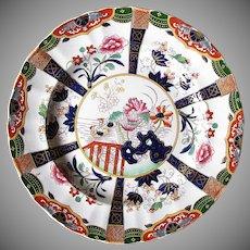 Ashworth/Mason's Ironstone Plate, Muscovy Ducks, Antique 19th C English Chinoiserie
