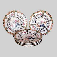 """Antique Ashworth/Mason's Ironstone Plates, Set of 6, """"Fence and Muscovy Ducks"""" , 19th C English Chinoiserie"""