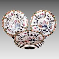 "Antique Ashworth/Mason's Ironstone Plates, Set of 6, ""Fence and Muscove/Muscovy Ducks"" , 19th C English Chinoiserie"