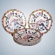 "Antique Ashworth/Mason's Ironstone Plates, Set of 6, ""Fence and Muscovy Ducks"" , 19th C English Chinoiserie"