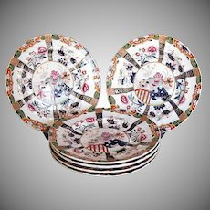"Ashworth/Mason's Ironstone Plates, Set of 6, ""Muscovy Ducks"" , Antique 19th C English Chinoiserie"