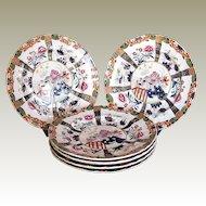 "Ashworth/Mason's Ironstone Plates, Set of 6, ""Muscovy Ducks"" , Antique 19th C English Chinoiserie"