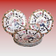 "Antique Ashworth/Mason's Ironstone Plates, Set of 6, ""Fence and Muscove Ducks"" , 19th C English Chinoiserie"