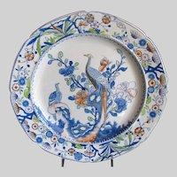 "Antique & Early Mason's Ironstone Plate, ""Oriental Pheasant"",   Rare c 1815 Mark"