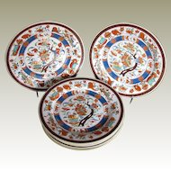 Minton Plates, Set of Six, Pseudo Sèvres Mark, Antique Early 19th C English Chinoiserie