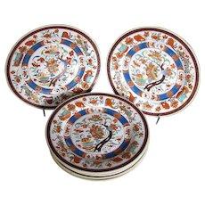 Antique Minton Plates, Imari Colors, Set of 6, Early 19C