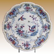 "Ridgway Chinoiserie Stone China Dinner Plate, ""Bandana"" , Antique Early 19th C English"