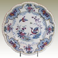 "John & William Ridgway Chinoiserie Stone China Dinner Plate, ""Bandana"" , Antique Early 19th C English"