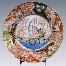 Coalport Plate, Rock and Tree / Money Tree Pattern, Antique Early 19th C English Imari