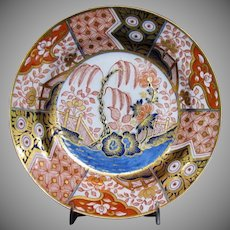 Coalport Plate, Rock and Tree / Money Tree Pattern, Antique Early 19th C English Imari