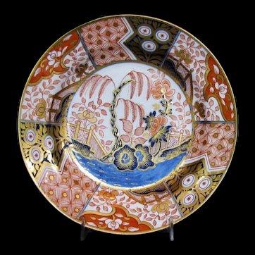 Antique Coalport Plate, Rock and Tree / Money Tree Pattern, Early 19th C English Imari