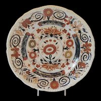 "Antique Mason's Ironstone Plate, ""Rich Chrysanthemum"", Early 19th C, Impressed Mark"