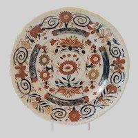 "Antique Mason's Ironstone Plate, ""Rich Chrysanthemum"", Early 19th C, Impressed Mark"