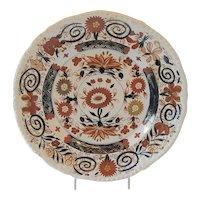 "Antique Mason's Ironstone Imari Plate, ""Rich Chrysanthemum"", Early 19th C, Impressed Mark"