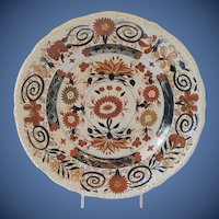 Amtique Mason's Ironstone Plate, Early 19th C, Impressed Mark
