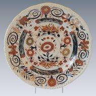 Mason's Ironstone Plate, Antique Early 19th C, Impressed Mark, English Imari