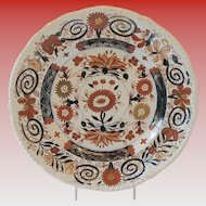 Mason's Ironstone Plate, Antique Early 19th C, Impressed Mark, English Imari