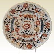 Amtique Mason's Ironstone Plate, Early 19th C, Impressed Mark
