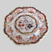 Antique Hicks, Meigh & Johnson Stone China Stand,  English Imari,  Early 19th C