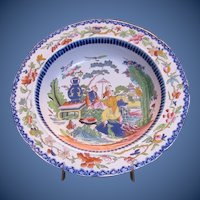 "Antique Mason's Ironstone ""Mogul"" Soup Plate/Bowl,  c 1815"