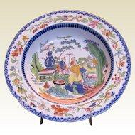 "Antique Mason's Ironstone ""Mogul"" Soup Plate/Bowl,  c 1815"