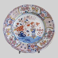 "Antique Mason's Ironstone Plate, ""Vase and Rock"", Impressed Mark, Early 19th C"